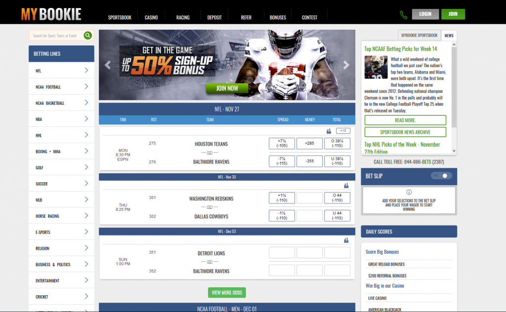 mybookie screen shot