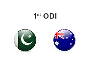 Prediction Pakistan vs Australia